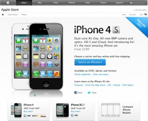 iPhone 4S, iPhone 4 and iPhone 3GS photos and prices at Apple's Web Store